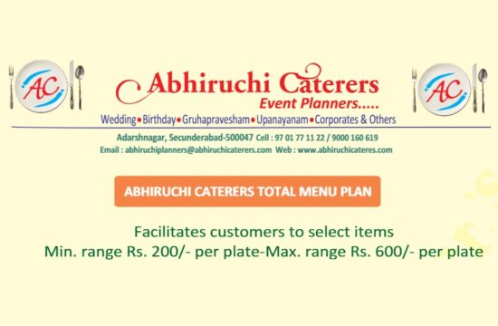 Abhiruchi Caterers Services Menu