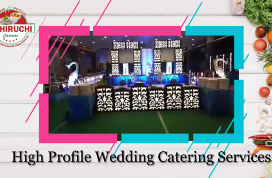 high profile wedding catering services